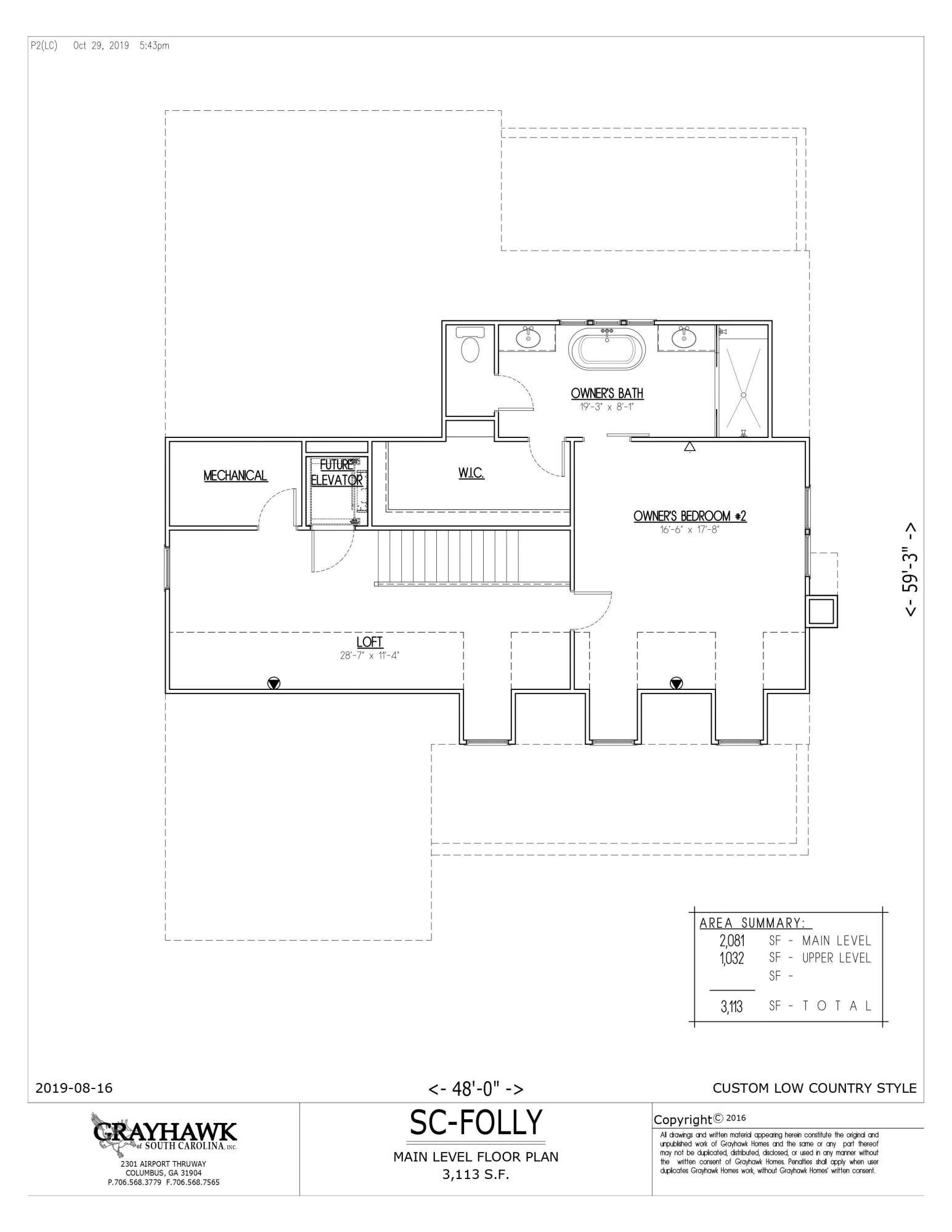 Battery Gaillard Homes For Sale - 2160 Military, Charleston, SC - 2