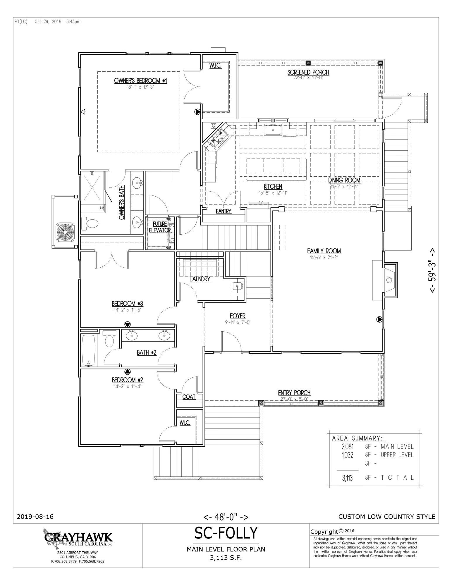 Battery Gaillard Homes For Sale - 2160 Military, Charleston, SC - 3