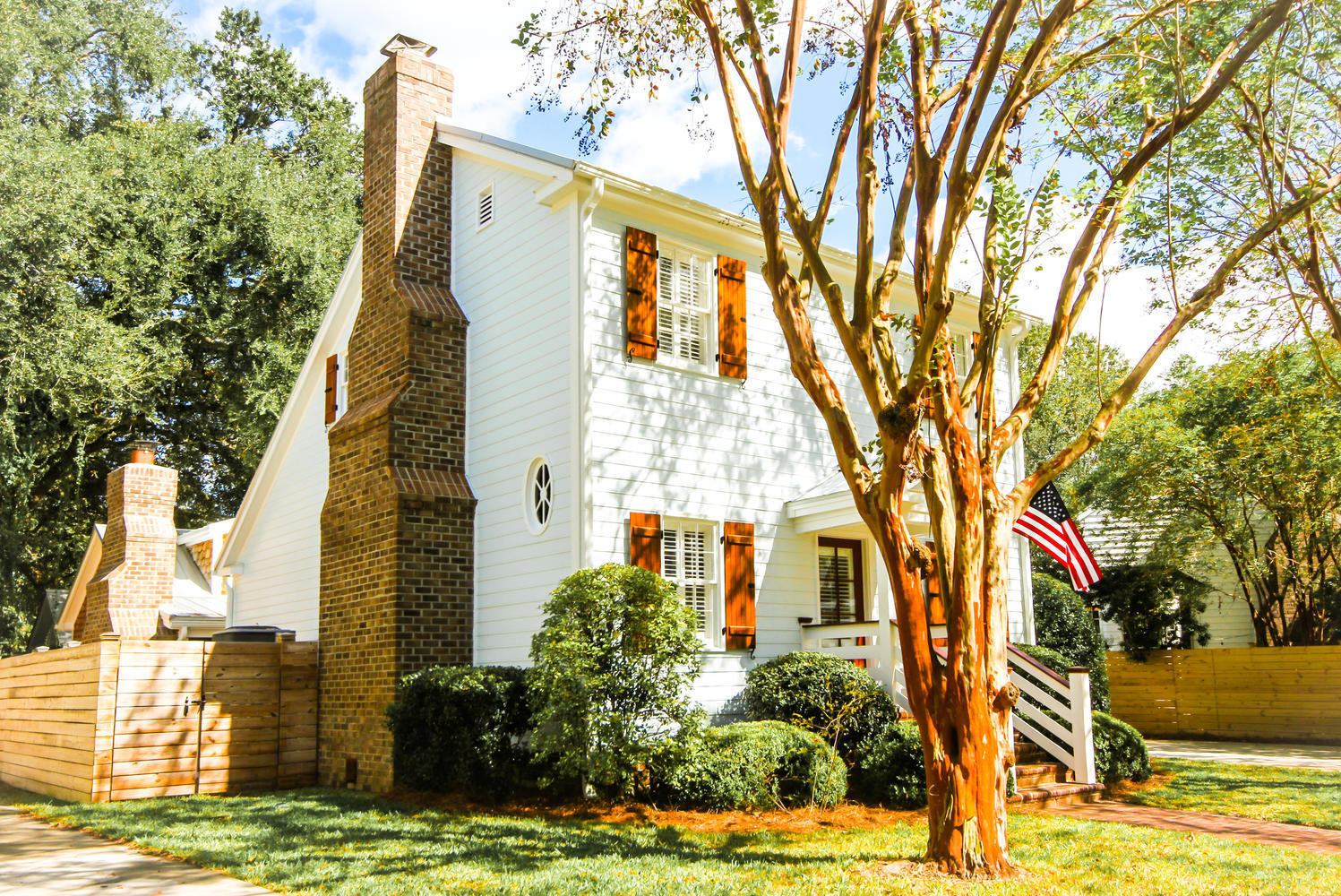 North Point Homes For Sale - 1481 Village, Mount Pleasant, SC - 24