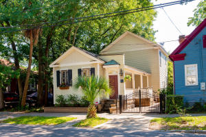 312 President Street, Charleston, SC 29403