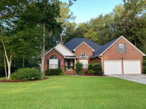 103 Hulton Lane, Summerville, SC 29485