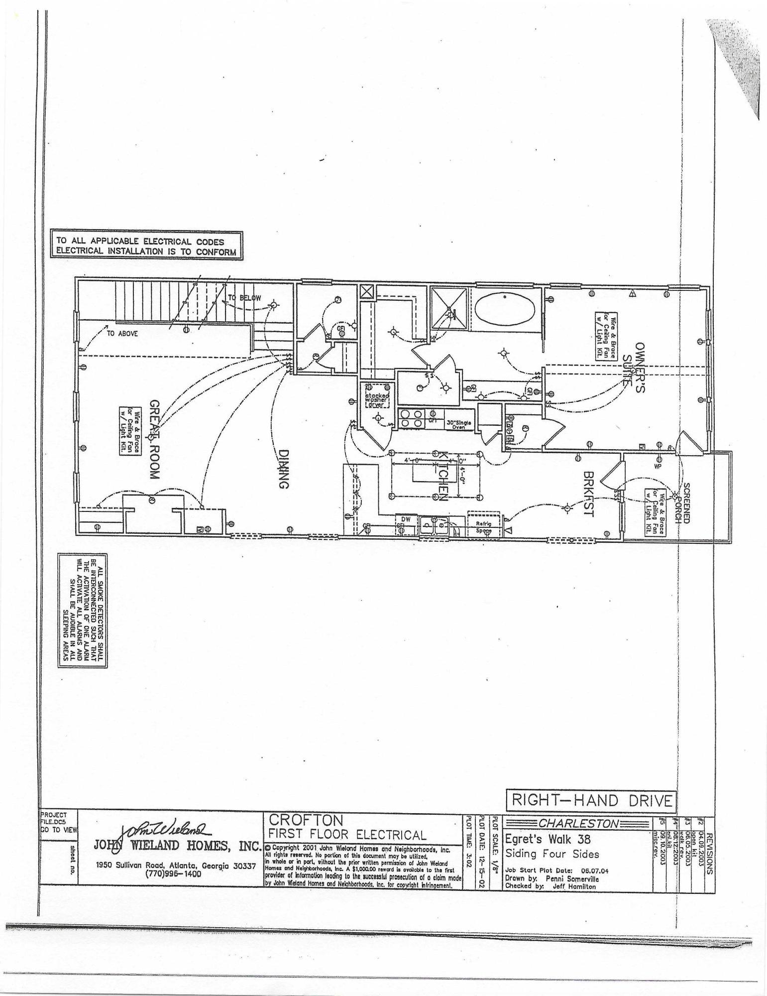 Dunes West Homes For Sale - 248 Fair Sailing, Mount Pleasant, SC - 35