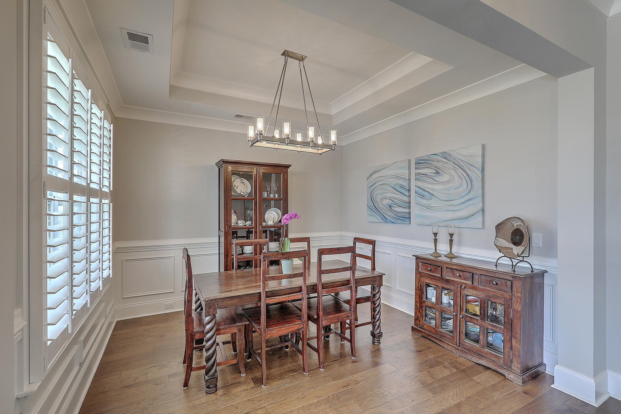 1738 Trewin Court Charleston, SC 29492