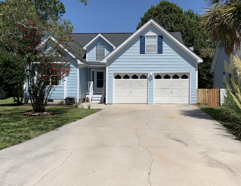 1245 Lakefront Drive Charleston, SC 29412