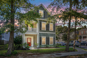 1903 Chestnut Oak Lane, Charleston, SC 29414