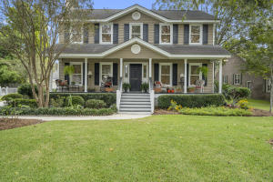 809 Detyens Road, Mount Pleasant, SC 29464