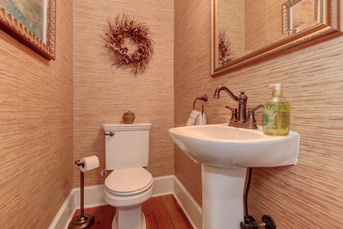 Harleston Village Condos For Sale - 152 Broad, Charleston, SC - 4