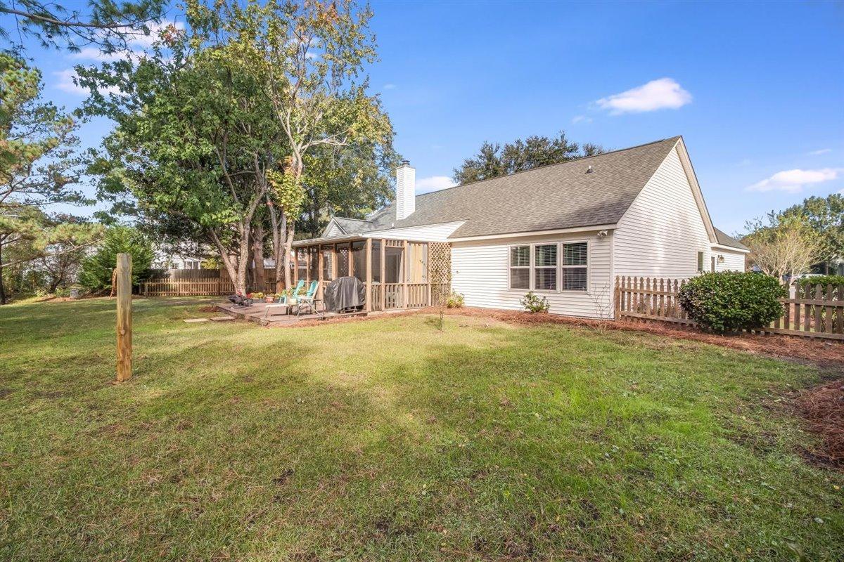 Waters Edge Homes For Sale - 1232 Bridgeport, Mount Pleasant, SC - 4
