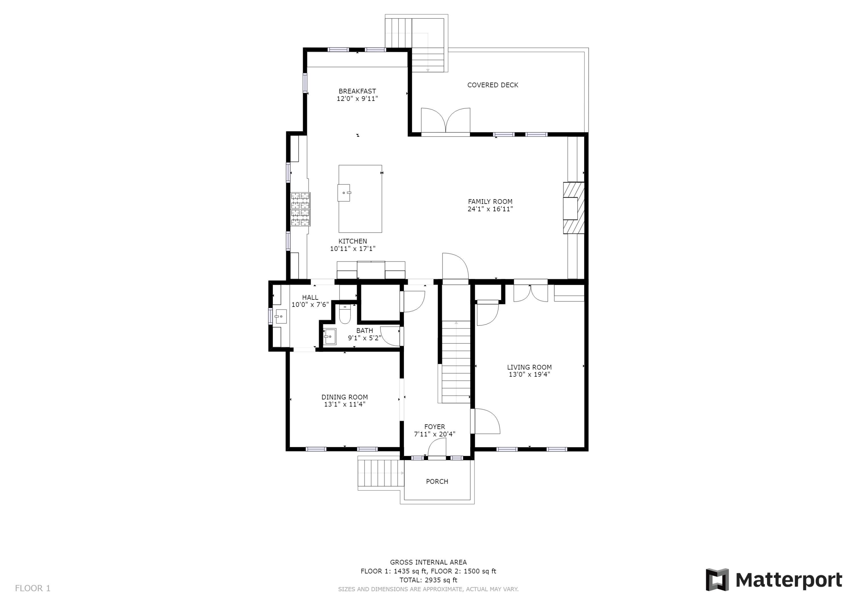 Mathis Ferry Court Homes For Sale - 1204 Clonmel, Mount Pleasant, SC - 6