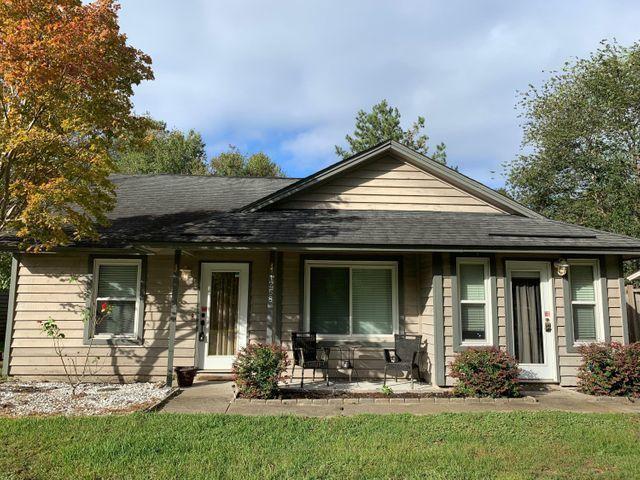 1258 Lake Mallard Boulevard Mount Pleasant, SC 29464