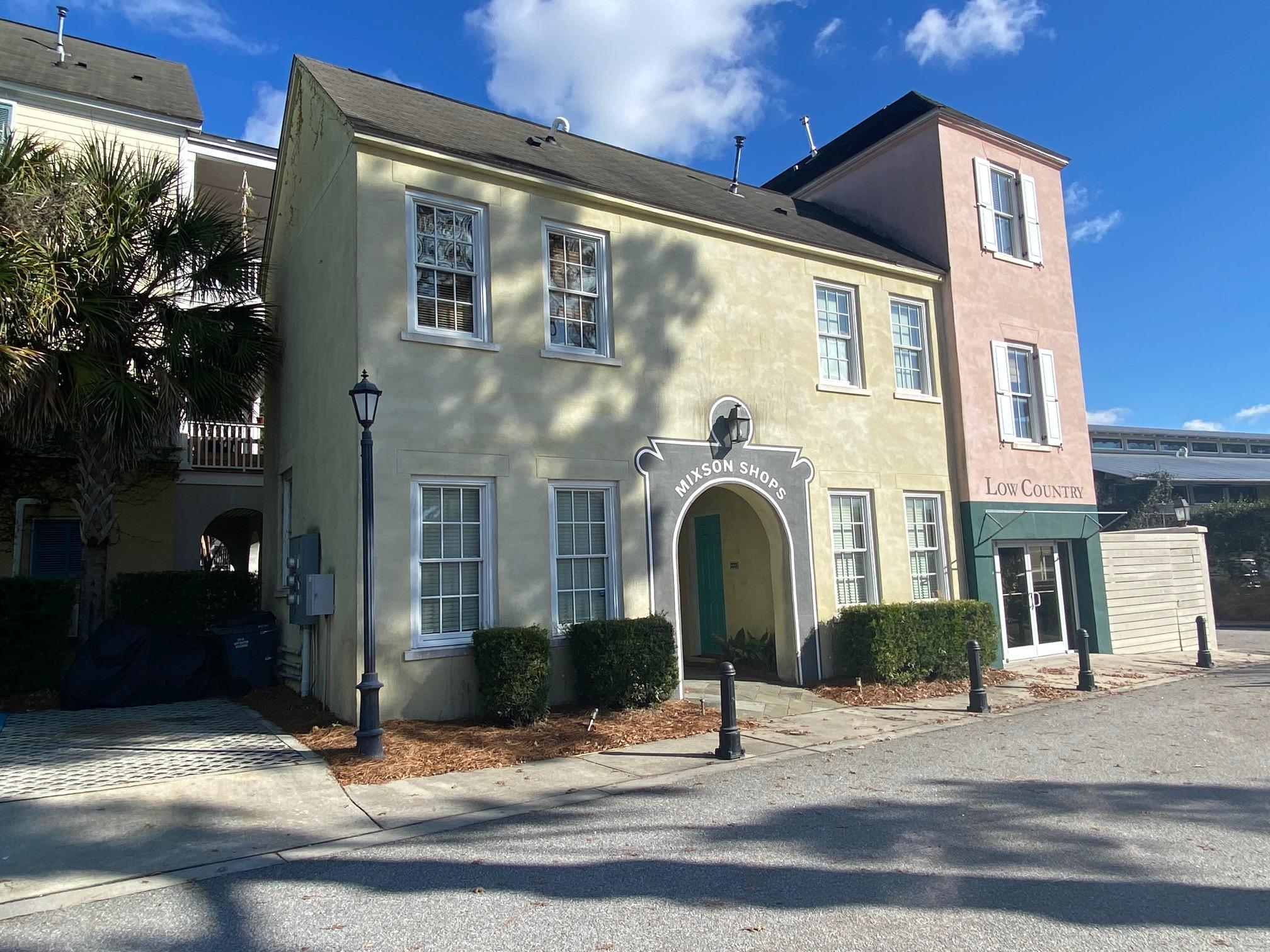 4404 Marblehead Lane North Charleston, SC 29405