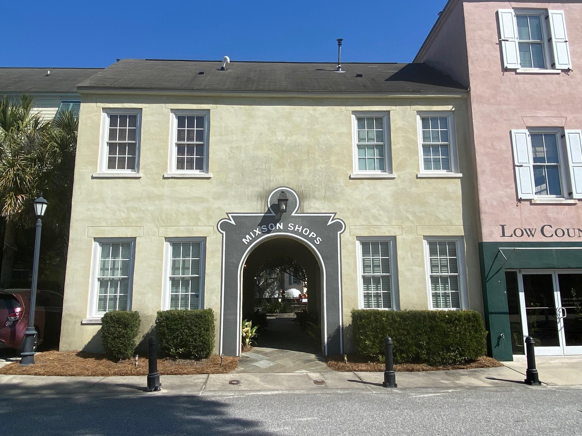 4402 Marblehead Lane North Charleston, SC 29405