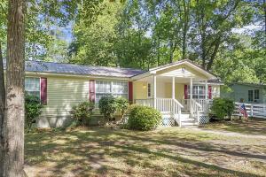 220 Cady Drive, Summerville, SC 29483