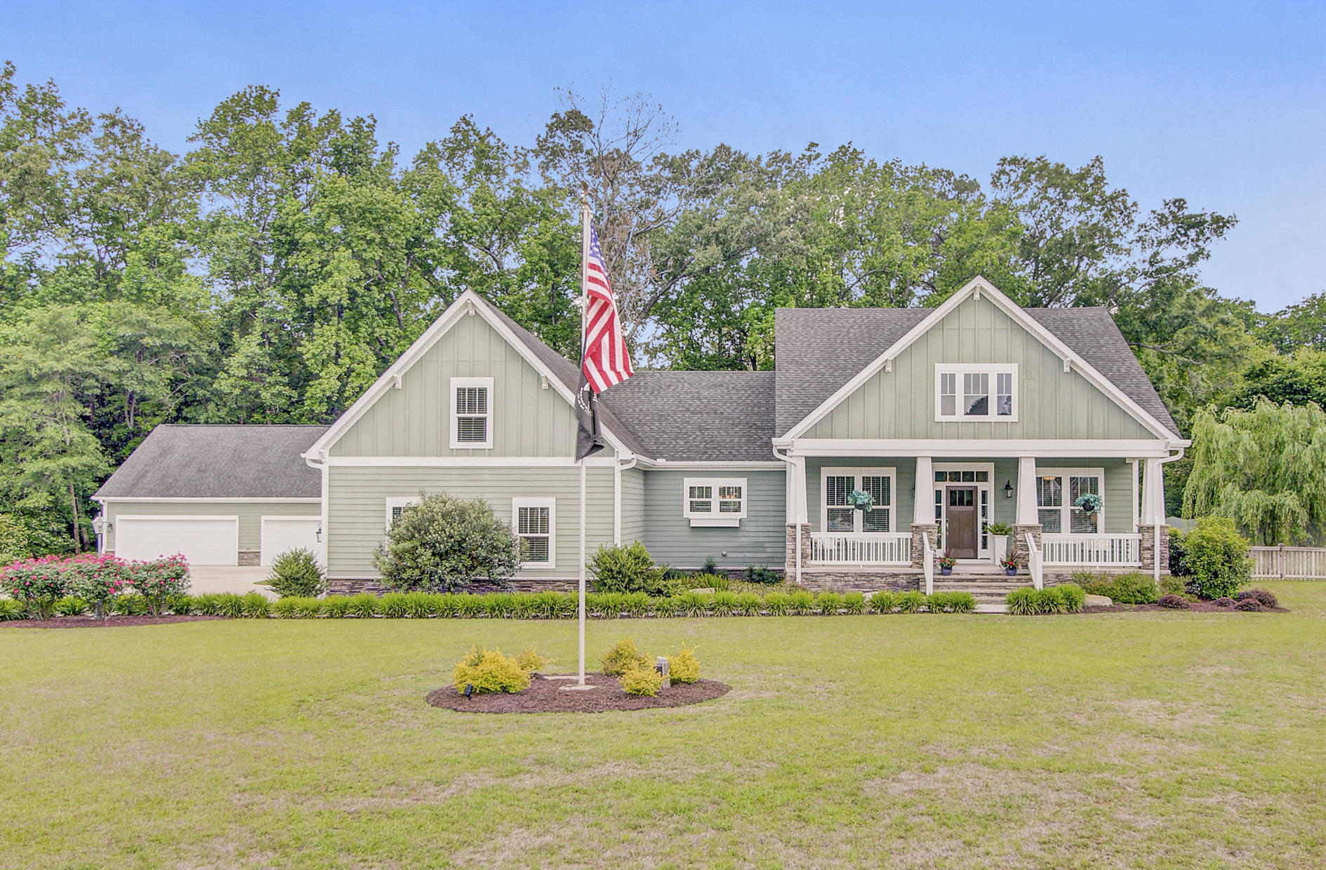 1007 Moss Haven Lane Summerville, SC 29483