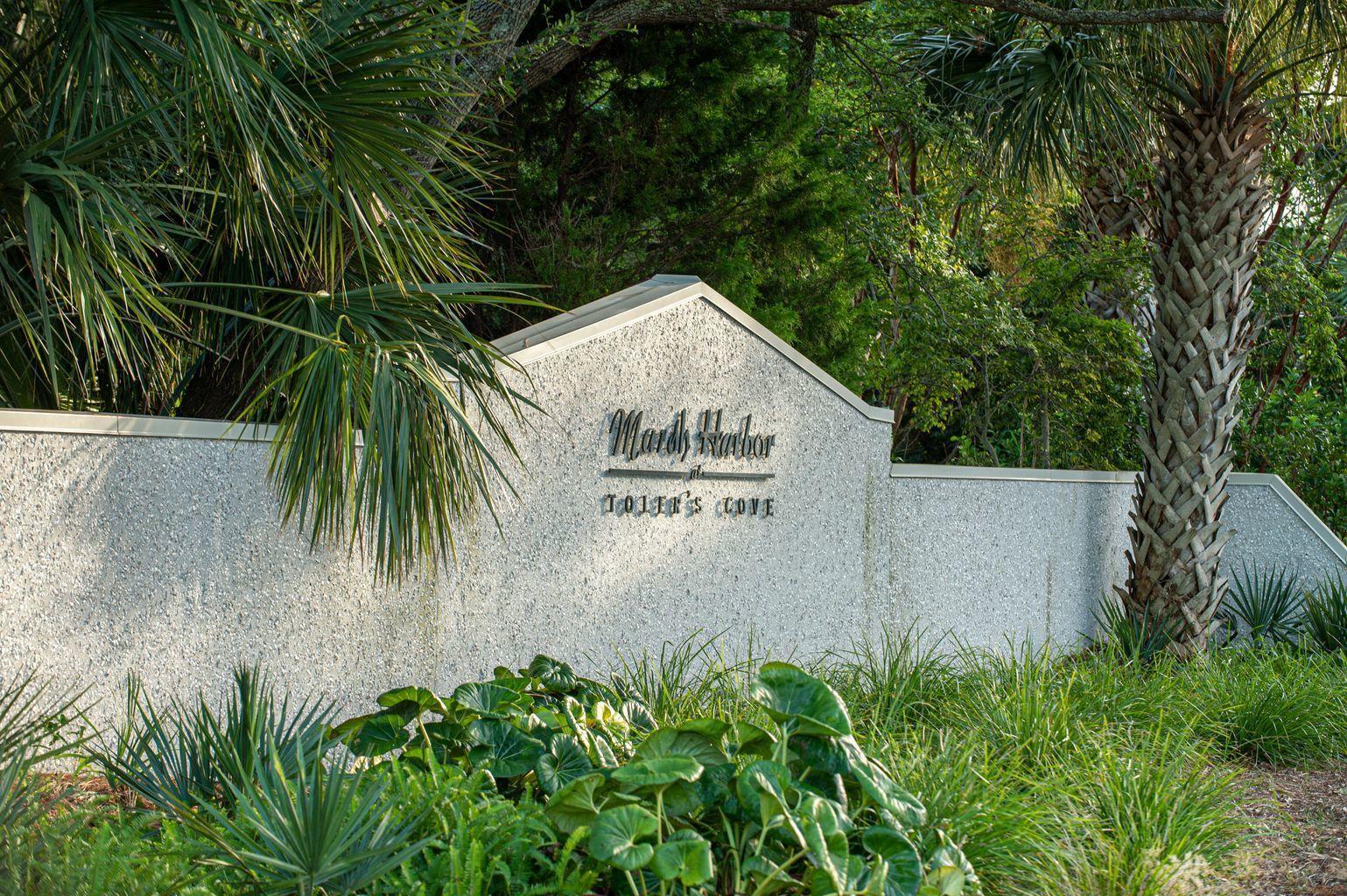 Marsh Harbor Homes For Sale - 1658 A Marsh Harbor, Mount Pleasant, SC - 0