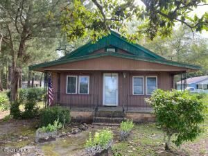 1732 Trask Parkway Seabrook, SC 29940