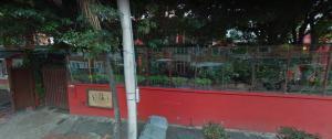 Local Comercial En Ventaen Bogota, Chapinero, Colombia, CO RAH: 17-155