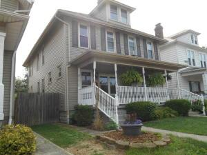 Beautifully renovated 1/2 a double with lemonade porch