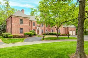 4679 Beecher Court, New Albany, OH 43054