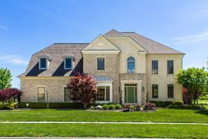 5401 Medallion Drive W, Westerville, OH 43082