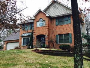 621 Piedmont Lane, Heath, OH 43056