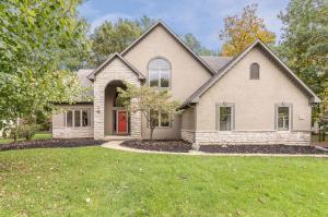 6131 Baneberry Drive, Westerville, OH 43082