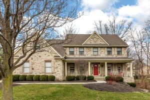6020 Highland Hills Drive, Westerville, OH 43082