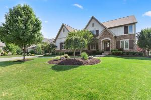 5590 Jeffries Court, Westerville, OH 43082