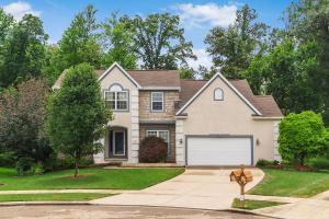 2059 Blue Ridge Place, Reynoldsburg, OH 43068