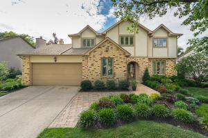 Beautiful home in Westerville's Olde Mill Drive