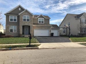 248 Fox Glen Drive E, Pickerington, OH 43147