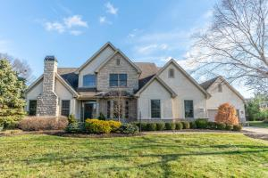 Property for sale at 6409 Autumn Crest Court, Westerville,  OH 43082