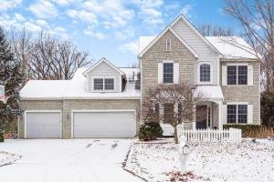 6158 Commonwealth Drive, Westerville, OH 43082