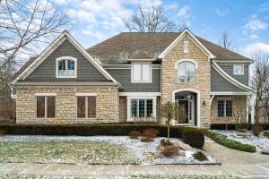 Property for sale at 1800 Unbridled Way, Blacklick,  OH 43004