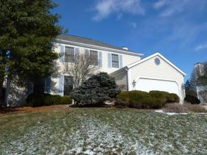 1080 Carousel Court, Westerville, OH 43081