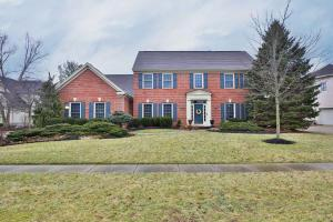 Excellent curb appeal w/ attractive front landscaping!