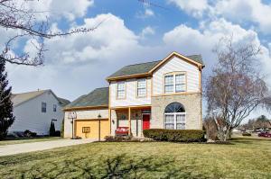 570 Montmorency Drive S, Pickerington, OH 43147