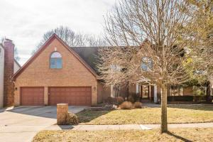 1221 Mccleary Court, Columbus, OH 43235