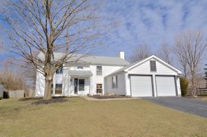 Charming Bi-Level Split Home on Cul-de-Sac! Worthington Schools/Columbus Taxes!