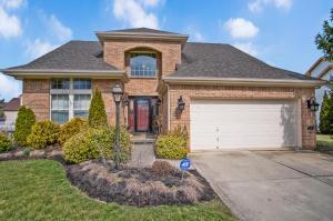 574 Montmorency Drive S, Pickerington, OH 43147