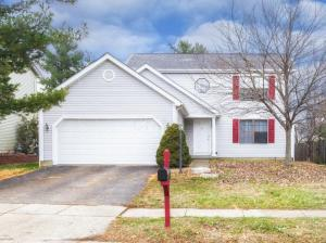 1080 Welwyn Drive, Westerville, OH 43081
