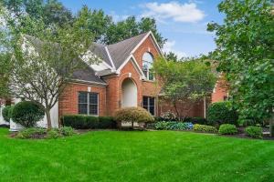 8290 Harvest Wind Drive, Westerville, OH 43082