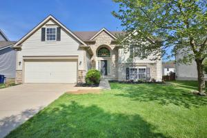 Gorgeous & impeccably maintained 4 BR, 2.5 BA in Westerville!