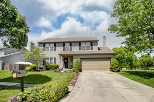 250 Green Avenue, Groveport, OH 43125