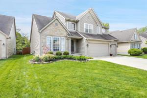 1169 Freshman Drive, Westerville, OH 43081