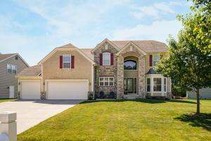 428 Preservation Lane, Gahanna, OH 43230