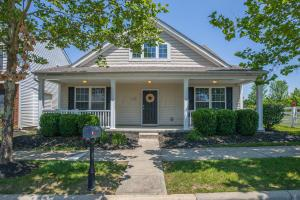 Welcome home! Enjoy low maintenance living in this 3 bedroom, 2.5 bath home in Upper Albany!