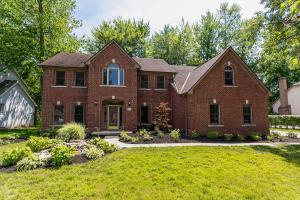 Property for sale at 1005 Egret Court, Westerville,  Ohio 43082