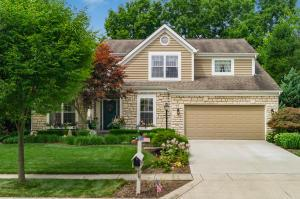 Property for sale at 4591 Mossrock Drive, Hilliard,  Ohio 43026