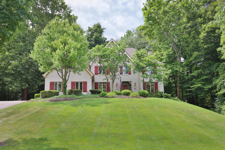 Astounding Gahanna Oh Real Estate 59 Listings Found Carol Reeves Interior Design Ideas Gentotryabchikinfo